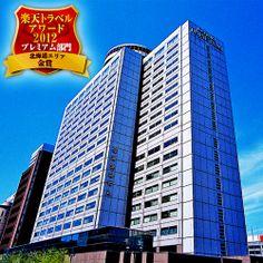 センチュリーロイヤルホテル【楽天トラベル】 7500円 http://hotel.travel.rakuten.co.jp/hotelinfo/plan/559?f_otona_su=1&f_static=1&f_nen1=2013&f_nen2=2013&f_teikei=quick&f_s2=0&f_s1=0&f_heya_su=1&f_tuki2=12&f_hizuke=20131230&f_tuki1=12&f_y2=0&f_y3=0&f_camp_id=2970108&f_y1=0&f_hi2=31&f_y4=0&f_syu=ssd&f_hi1=30&f_hak=1