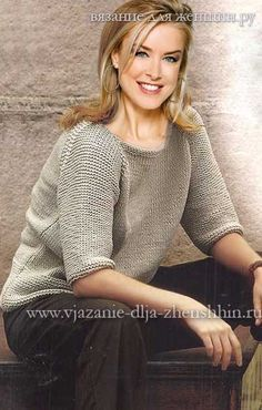 This Pin was discovered by нат Knit Fashion, Sweater Fashion, Womens Fashion, Knitting Socks, Crochet Clothes, Pulls, Sweater Cardigan, Knitting Patterns, Knit Crochet