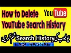 How To Delete Your YouTube Search History?