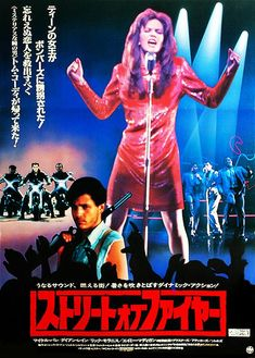 mondo80s90spictorama:  Japanese Poster for Streets of Fire.  - Iconoclastic Archivologist
