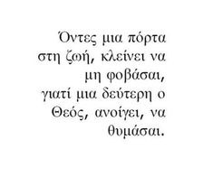 Greek Words, Greek Quotes, Find Image, We Heart It, Love, Math, Greek Sayings, Amor, Math Resources