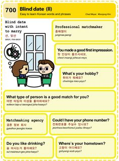 Easy to Learn Korean Language 691 ~ 700
