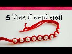 Diy Crafts Hacks, Craft Tutorials, Quilling Rakhi, Handmade Rakhi Designs, Rakhi Cards, Rakhi Making, Mehndi Images, Thread Jewellery, Quilling Designs