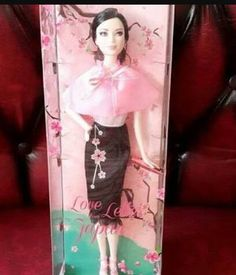 Rare Indonesian Barbie 'Love Letters from Japan'