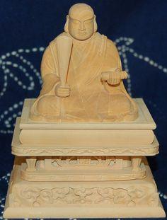 nichiren buddhism | Nichiren, Wood Statue of Founder of Nichiren Sect iest