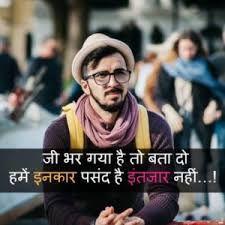 name whatsapp dp