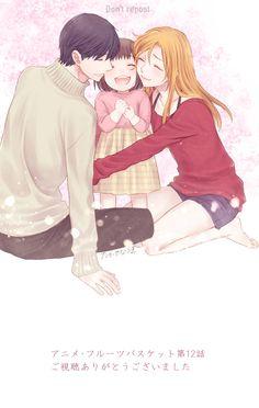 Kyo And Tohru, Yuki Sohma, Fruits Basket Manga, Whiskers On Kittens, Cartoon Shows, Disney Wallpaper, Fire Emblem, Drawing Reference, Memes