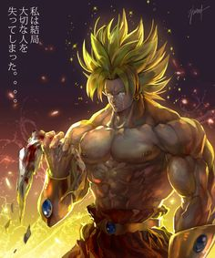 Broly by GoddessMechanic2.deviantart.com on @DeviantArt