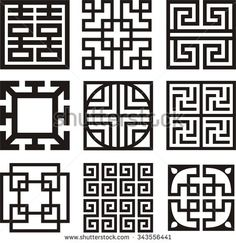 Find Asian Traditional Symbol Vector Image stock images in HD and millions of other royalty-free stock photos, illustrations and vectors in the Shutterstock collection. Motif Oriental, Oriental Pattern, Islamic Art Pattern, Pattern Art, Geometric Pattern Design, Geometric Shapes, Korean Traditional, Traditional Design, Graffiti Lettering Fonts