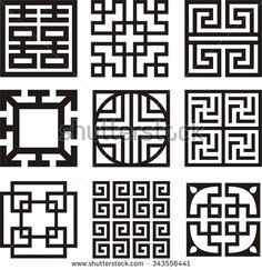 """Результат пошуку зображень за запитом """"korean calligraphy"""""""