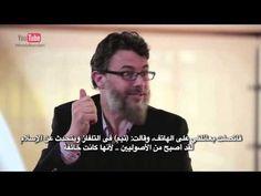 حلقة ١٨ يوسف تشامبرز من لندن بالقرآن اهتديت للشيخ فهد الكندري EP18 Guided Through the Quran - YouTube