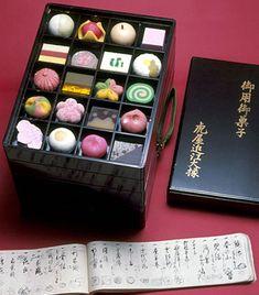 COSMIC MACHINE: WAGASHI//Japanese cosmic Sweets