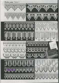 Gallery.ru / Фото #45 - образцы вязания - angebaltik