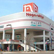 Nagasakiya Obihiro Store