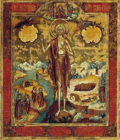 hokku | ICONS AND THEIR INTERPRETATION Medieval Manuscript, Illuminated Manuscript, Typical Russian, Byzantine Icons, Orthodox Icons, Sacred Art, Mosaic, Religion, Images