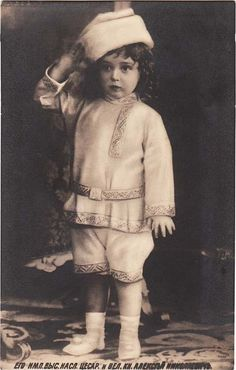 Imperial Russia Crown Prince Alexei  Baby Photo Postcard 1906