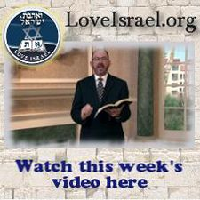 While checking out the Messianic Daily News on www.MessianicTimes.com, check out this supporter's website! #MessianicTimes  http://www.loveisrael.org/latest-videos.html