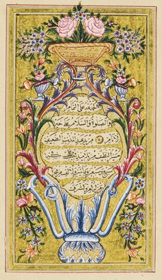 An illuminated Ottoman Qur'an, copied by Husayn al-Nazif, Turkey, Ottoman, dated 1277 AH/1860 AD Arabic manuscript on paper, 295 leaves plus 2 flyleaves, 15 lines to the page, written in neat black naskh script, verses separated by gold dots, catchwords, surah headings in white within gold-ground panels with rococo floral decoration, margins ruled in gold, black and red, floral marginal devices throughout, double page illuminated frontispiece with rococo floral decoration against a gold…