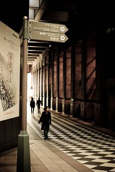 Do you know where you're going to? Ebisu, Shibuya, Tokyo, Japan by vanniex, via Flickr