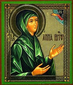 Anna the Prophetess, Daughter of Phanuel Greek Icons, Russian Icons, Byzantine Icons, Orthodox Christianity, Religious Icons, Orthodox Icons, Anna, Holi, Mona Lisa