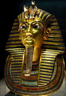 King Tut- Indianapolis Childrens Museum