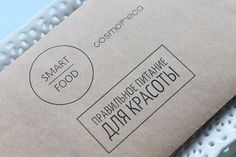Мы любим не только все красивое, но и все полезное, здоровое и вкусное! Поэтому в Cosmotheca Ekaterinburg вы можете получить в подарок сертификат фуд-сервиса здорового и правильного питания #Smartfood - и подарить его тому, кому на ваш взгляд он будет нужнее всего. Подробности у консультантов Cosmotheca Ekaterinburg🌿 #cosmotheca #cosmothecaekaterinburg #cosmothecaekb #Космотека #КосмотекаЕкб #подарки #подарок