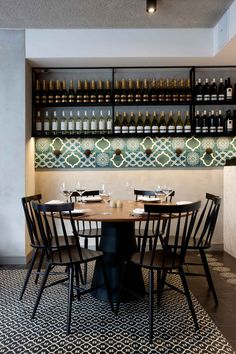 'Zahli' Modern Middle Eastern Restaurant in Surry Hills | http://www.yellowtrace.com.au/australian-design-news-october-2014/
