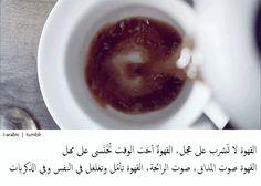 القهوه..kh