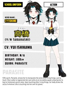 Hero Costumes, Just She, Photosynthesis, Hero Academia Characters, School Uniform, Aesthetic Girl, Boku No Hero Academia, Cute Drawings, Fanfiction