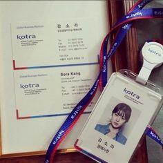 강소라 '코트라 명예사원증' 인증샷 공개 '증명사진도 아름다워'