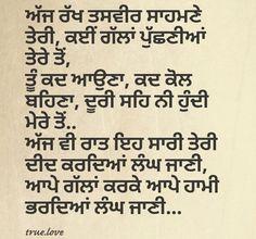 99 Best Punjabi Quotes Images Punjabi Love Quotes Punjabi Quotes