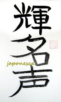 Lámina de Caligrafía japonesa personalizada para tu por Japonesca