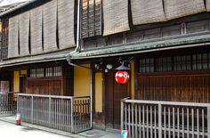 Kyoto Olfactive Diary | SCENT CORNER The Blog SCENTCORNER.COM © Christa Moreau