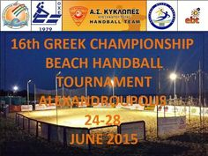 16º Campeonato de Andebol de Praia Grego - Torneio de Alexandroupolis