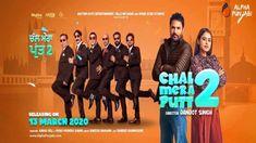 Chal Mera Putt 2 Punjabi Movie 2020 | Amrinder Gill - Celebrity Tadka Movie Blog, 2 Movie, Top Movies, Comedy Movies, Download Free Movies Online, Putt Putt, One Night Stands, Amrinder Gill, Fabric Headboards