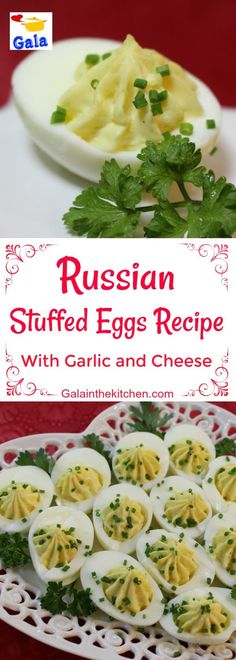 Russian Stuffed Eggs Recipe With Garnish Ideas Russian stuffed eggs recipe with garlic and cheese. I also have page how to garnish deviled eggs. Welcome to visit Garlic Recipes, Egg Recipes, Kitchen Recipes, Appetizer Recipes, Appetizers, Kitchen Hacks, Bread Recipes, Russian Pastries, Russian Dishes