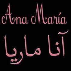 Su Nombre en Árabe de Ale