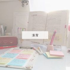 Organization Bullet Journal, Studyblr, Study Motivation, Dragon Ball, Middle School, Handwriting, Aesthetics, Notes, Kawaii