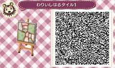 Just Animal Crossing New Leaf QR codes for paths only.