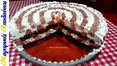 Τούρτα αφρός που λιώνει στο στόμα με σοκολατένιο παντεσπάνι ζουμερό και ... Party, Desserts, Food, Tailgate Desserts, Deserts, Essen, Parties, Postres, Meals