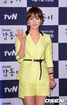 김지원 / Kim Ji Won Actress and Model in South Korea / Ji Won in Press Conference at Tvn for Gap Dong