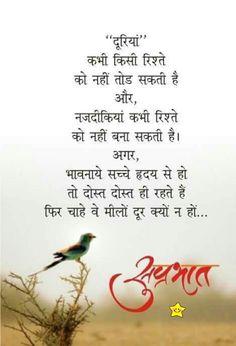 Hindi Kavita/Poem on Morning (सुबह) | Hindi Poems | Hindi ...