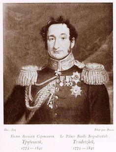 Трубецкой В.С. 1775-1841