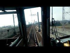 Kurze Zugfahrt ASMR - YouTube Japan, Asmr, Train, Youtube, Autonomous Sensory Meridian Response, Japanese, Strollers, Youtubers, Youtube Movies