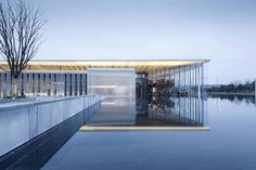 Gallery of Chongqing Central Park Life Experience Center / gad - 2 Chongqing, Small Buildings, Modern Buildings, Facade Architecture, Landscape Architecture, Central Park, Experience Center, Facade Lighting, Garden Lamps