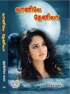 2017 romantic entertainer tamil Novel Wattpad, Wattpad Romance, Romantic Novels To Read, Romance Novels, Novels To Read Online, Books Online, Tamil Stories, Free Books To Read, Read Books