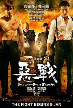หนังใหม่หนังมัน: อึ้ง ทึ่ง สู้ Once Upon A Time In Shanghai