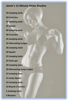 Diary of a Fit Mommy: Jamie Eason's 15 Minute Home Routine