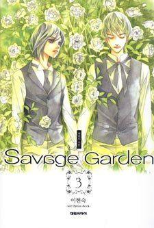 Manhwa, Savage Garden, Manga List, Garden Images, Gardening For Beginners, Image Boards, Garden Planning, Garden Art, Most Beautiful Pictures