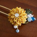 薫るつまみ細工のかんざし「月咲花」 たんぽぽイエロー 和 簪 髪飾り